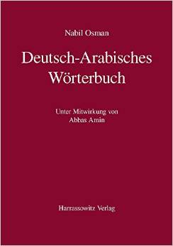 deutsch arabisches woerterbuch